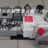 供应莱宝真空泵,双级机械泵,D8C