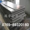供应弹簧钢板高碳高弹性1095弹簧钢板 进口弹簧钢规格