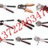 棘轮电缆剪,电缆剪,大剪刀,导线剪刀,多功能大剪刀