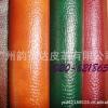 供应超纤绒面革 超纤合成革 超细纤维皮革