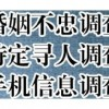 老公有小三老婆外遇:铜山有婚外情调查:私家侦探公司吗?