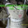 供应镁砂吨袋,镁砂旧吨袋,镁砂集装袋,镁砂二手吨袋
