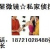 岳阳市有私家侦探吗?,岳阳市最好的私家侦探公司找人服务