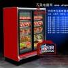 供应绵阳/广元/遂宁水果保鲜柜,水果保鲜展示柜哪里有卖?水果冷藏柜价格?