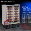 供应瓦房店/普兰店/庄河水果保鲜柜,水果保鲜展示柜哪里有卖?水果冷藏柜价格?