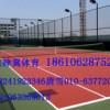 厂家承接全国网球场围网铺设,天津网球场围网施工,河北网球场围网建设,廊坊网球场围网翻新
