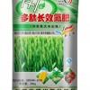 供应多肽长效氮肥