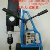供应多功能攻丝TAP30优质磁力钻,磁座钻