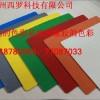 供应西罗制作,彩色橡胶底的空白鼠标垫,各类规格