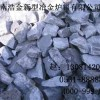 供应硅铁产品