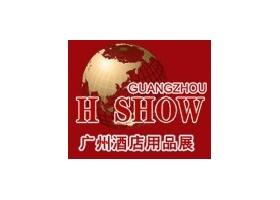 2013第二十届广州咖啡奶茶展览会