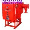 厂价供应PBG矿用高压配电装置