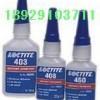 供应石河子乐泰速干胶,LOCTITE403,可粘ABS高粘度