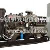 供应厂家直供柴油发电机组,无刷发电机,工程施工专用120kw发电机组