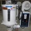 供应东莞干燥机/东莞塑料干燥机/东莞料斗干燥机