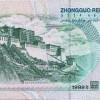 哪里有回收1949年5000元人民币样票