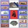 上海哪里收购四版币80年50元人民币