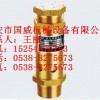 登福GD空压机后冷却器205EAU292、QX101133