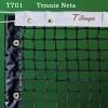 供应网球中网