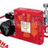 供应消防空气压缩机