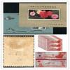哪里收购1985年中国集邮总公司