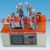 供应开关插座寿命试验机,CCC认证寿命试验机