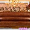 供应超纤沙发革