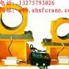 供应BCQ型起重量限制器 超载限制器