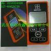 供应超薄手持式面积测量仪Y208卓辰专卖