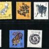 哪里回收2008年邮票年册