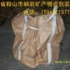 供应二手吨袋,二手吨包,二手集装袋,二手大包袋