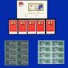 求购武汉哪里回收文2座像整版邮票