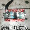 供应宝马318助力泵,怠速马达拆车件