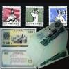 求购 编号邮票大全套回收价格