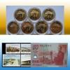 临沂有要庆祝建国50周年纪念钞的吗