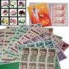 武汉回收奥运10元纪念钞