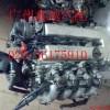 供应奥迪A8减震器拆车件、奥迪A8刹车总泵汽车配件