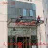 天津外檐装饰维修、天津雨水管更换安装、天津高层外墙翻新维修