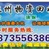 杭州回收酒店设备 酒店厨房设备回收