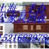 求购回收,上海普陀区二手办公家具+电脑空调,卧室家具回收