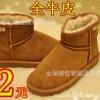 供应UGG雪地靴 厂家直销 批发 短筒女靴 仿羊皮毛一体