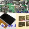 求购长期收购真空电容,晶振模块,单片机大量收购