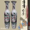 供应大花瓶 陶瓷大花瓶 公司庆典礼品 定做大花瓶