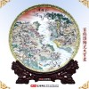 供应陶瓷纪念盘 会议纪念 年终会议礼品大瓷盘