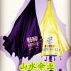 山水雨伞厂长期供应博尔思学院高尔夫伞礼品伞广告伞