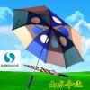 供应高档双层伞 挖洞伞 雨伞