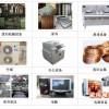 求购京津冀工厂设备,企业库房物资回收,北京设备回收公司