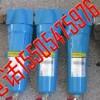 供应硐室压风系统消音器,气体三级过滤器,压风控制箱