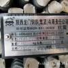 螺纹钢行情 抗震螺纹钢 抗震钢筋价格 螺纹钢价格
