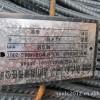 国标螺纹钢批发 高层建筑用钢筋 龙钢抗震钢 西安三级钢批发价格